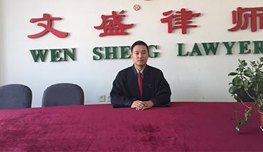 朱教海律师