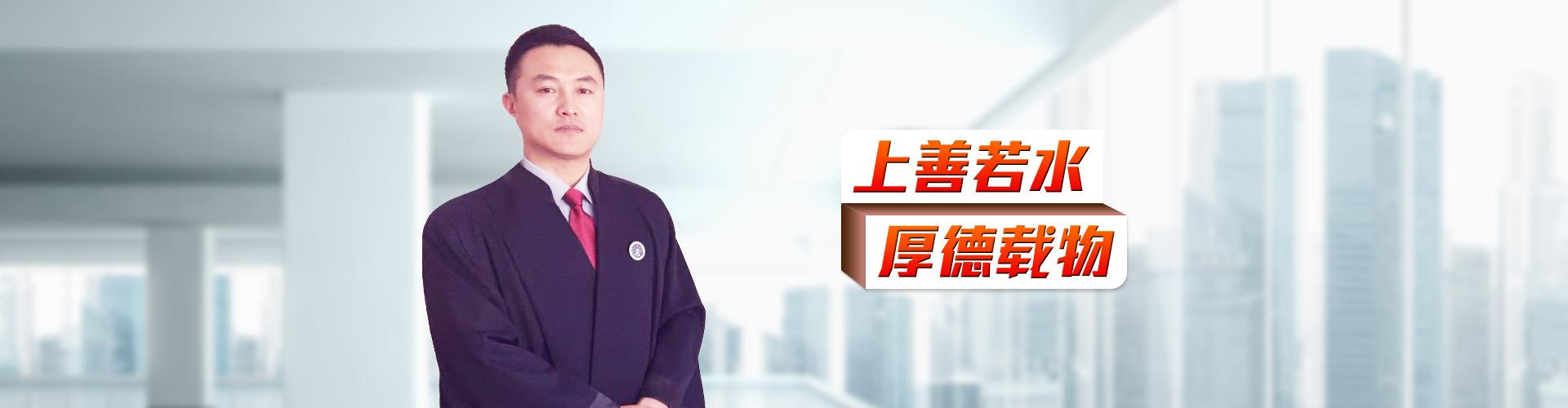 朱教海律师3