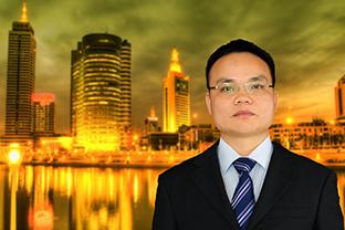 广州刑事辩护律师|广州法律顾问律师|广州经济刑事律师 - 经济刑事辩护网