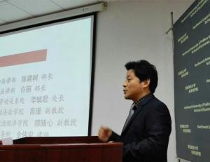 陕西省社会法学会年会发言