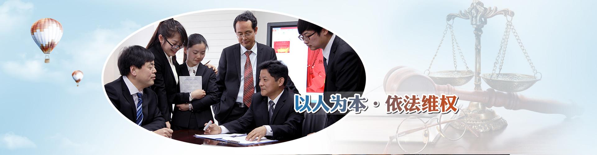陕西安全生产法律服务网