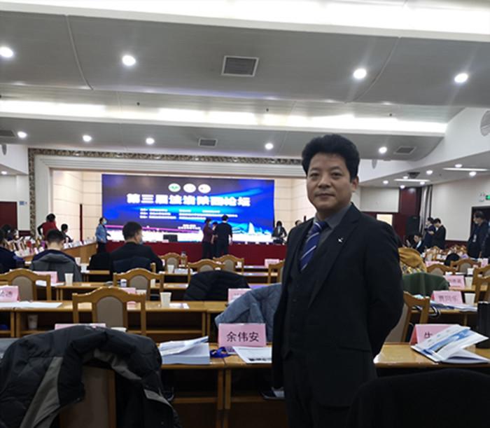 参加第三届法治陕西论坛