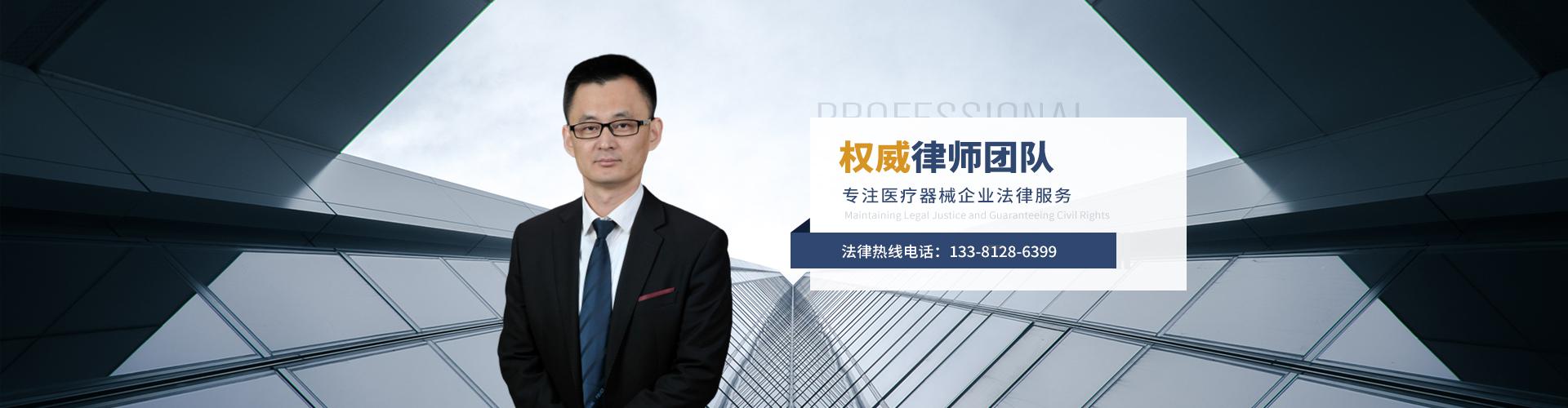北京刘伟律师