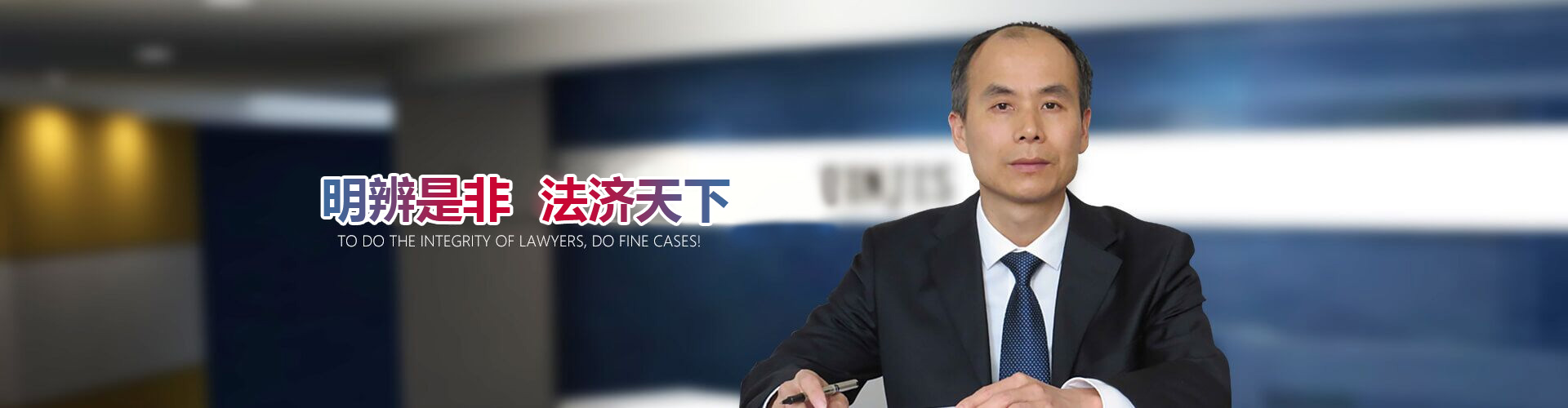 广东陈维崧律师