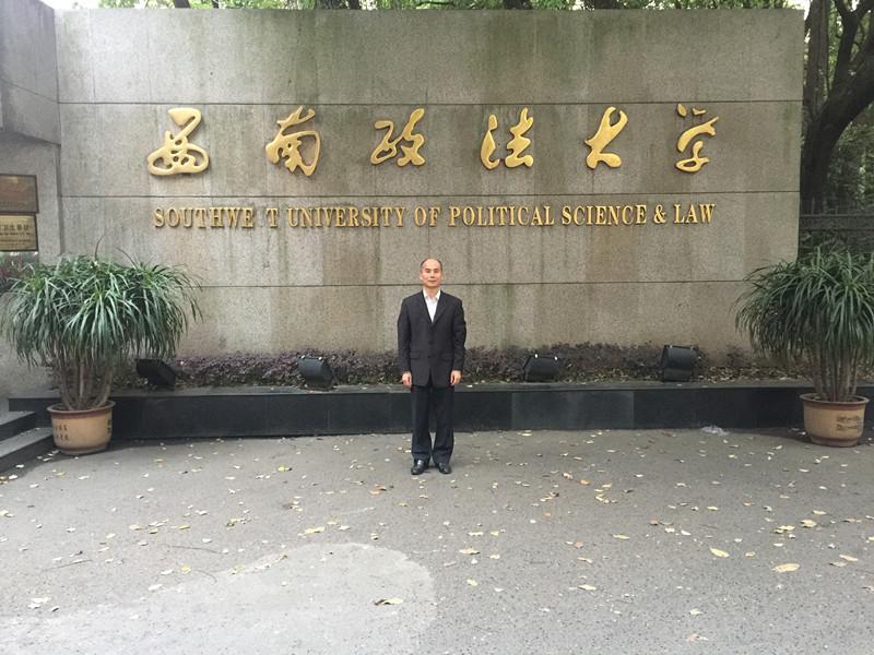 陈维崧律师在西南政法大学