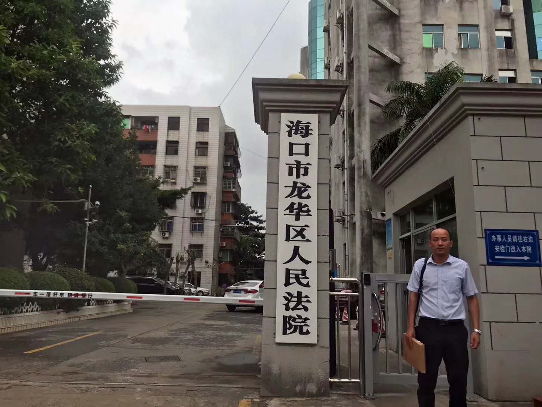 盈辉律师团队成员某保险纠纷案开庭审理