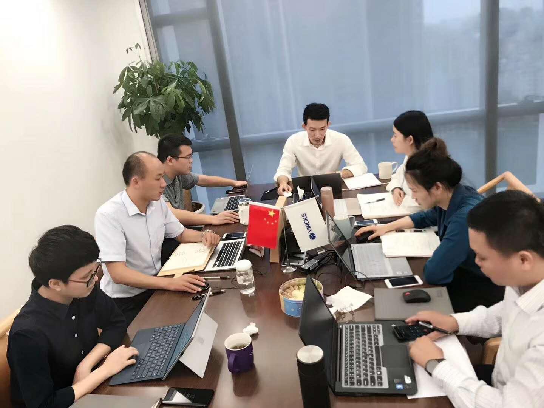 盈辉律师团队本周五学习会正常进行