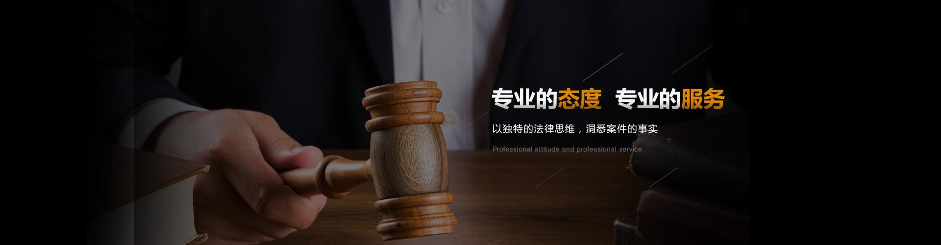 上海婚姻律师咨询联系13761477738汤容滨律师