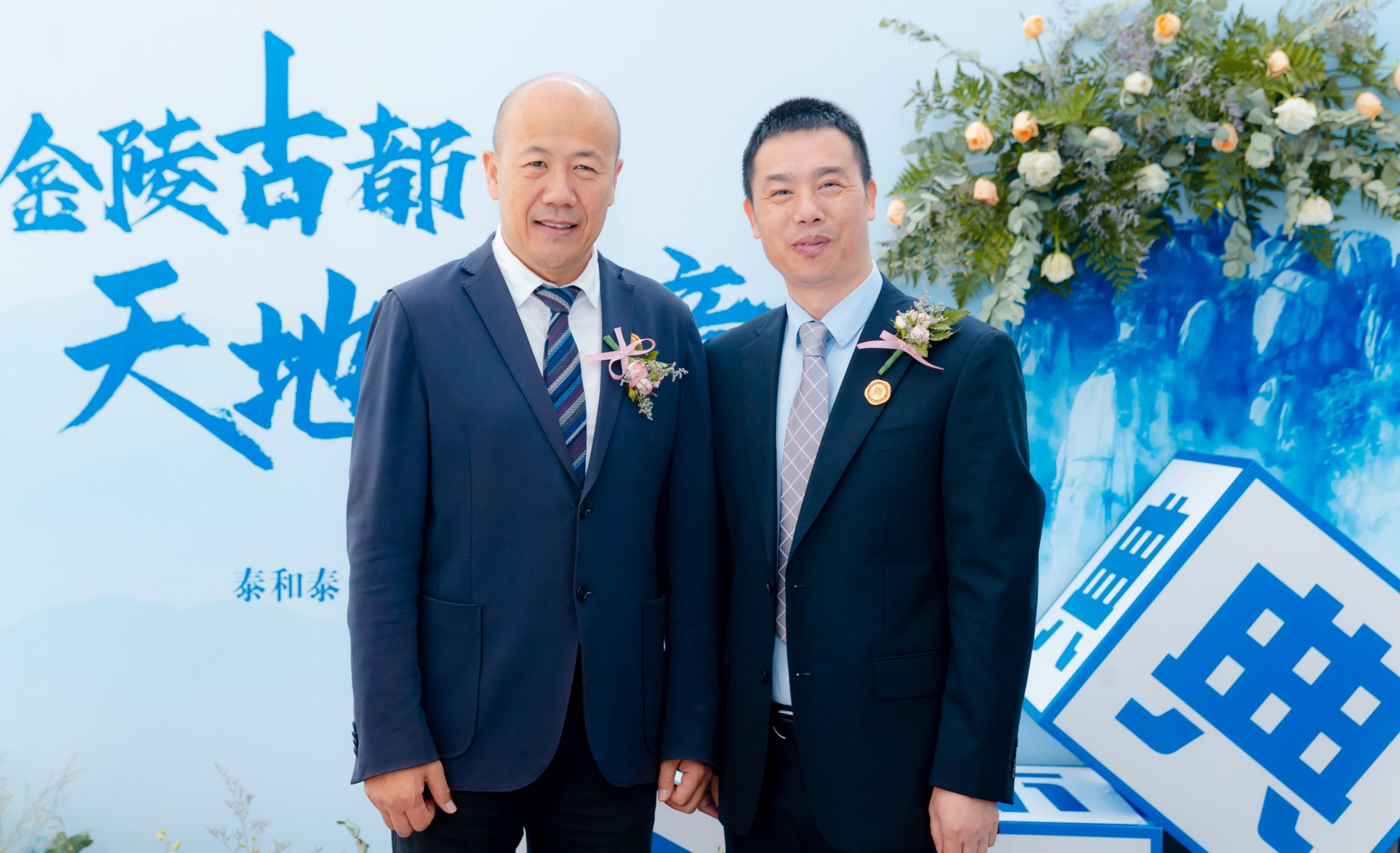 泰和泰南京办开业与程守太首席合影