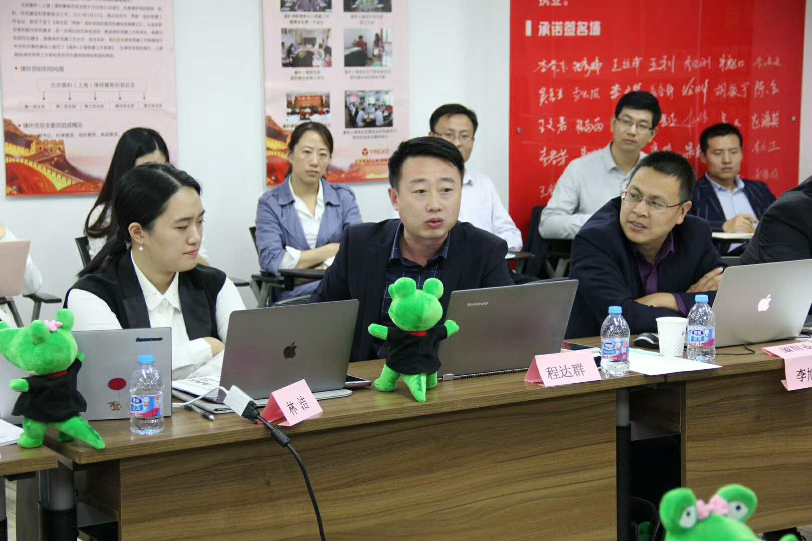 上海非法证据排除论坛发言