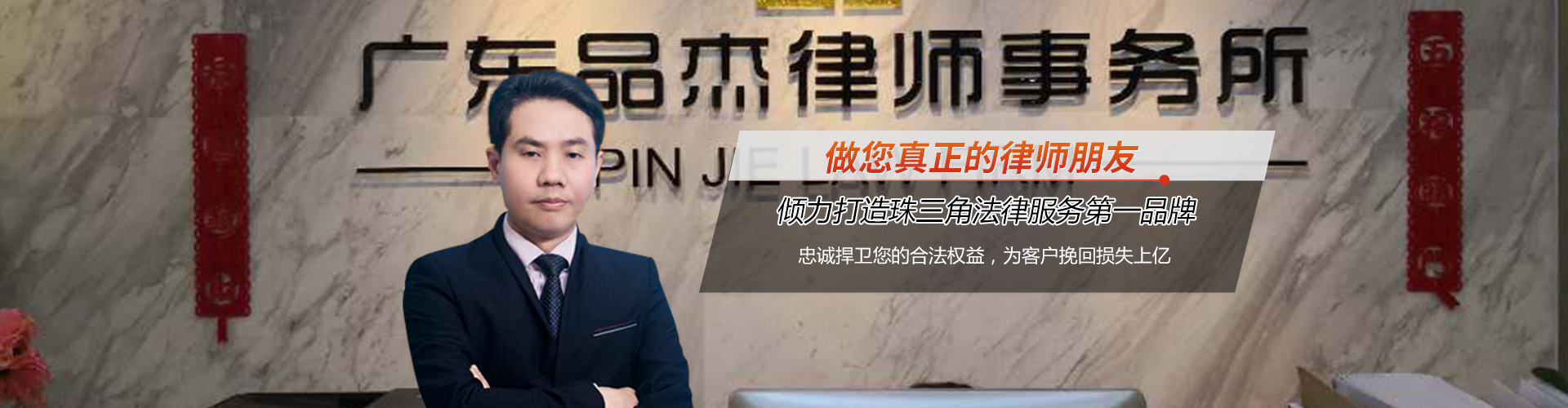 陈宏圆律师