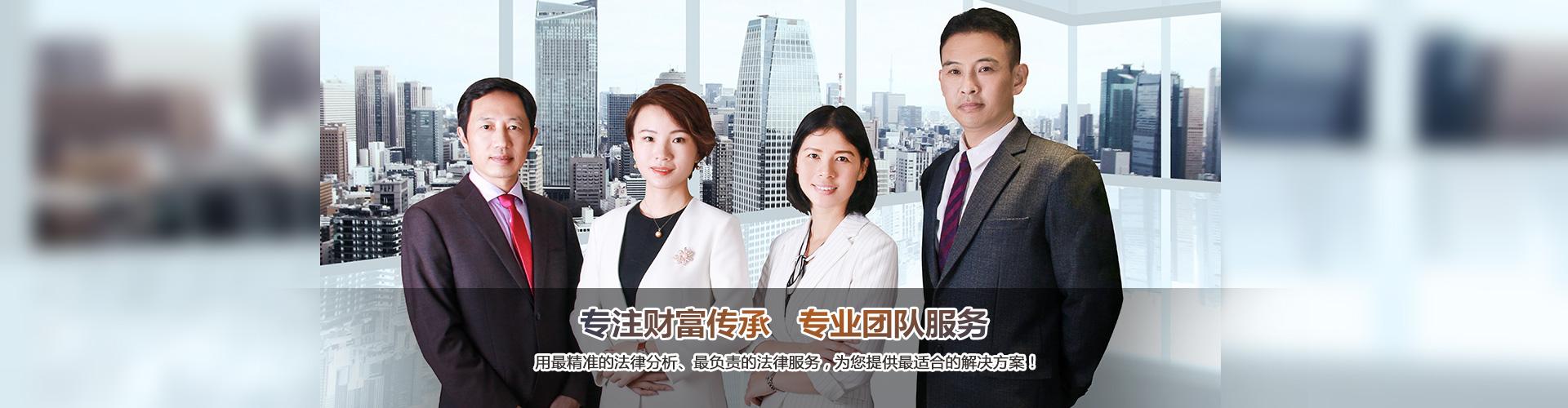上海刘海霞律师团队