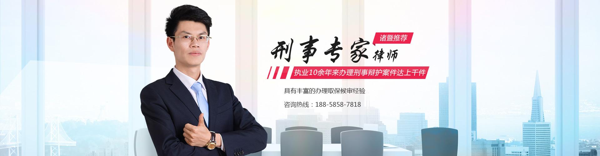 周潮荣律师
