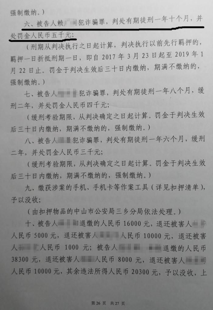 赖广润4_副本