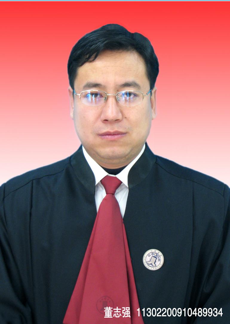 董志强律师