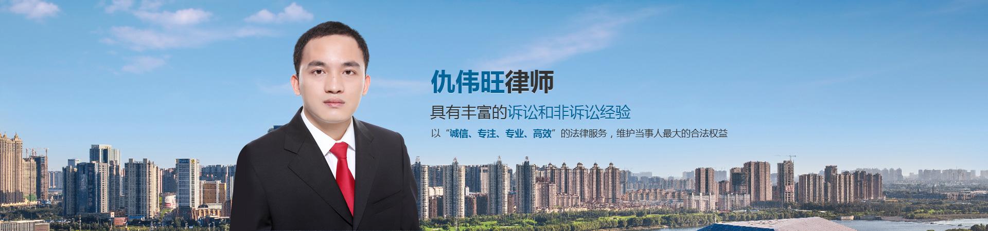 乐清市律师网