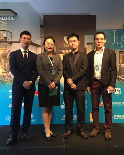 马律师参加国际会议合照