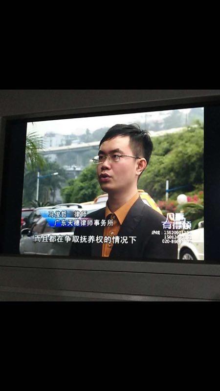马律师接收电视台采访