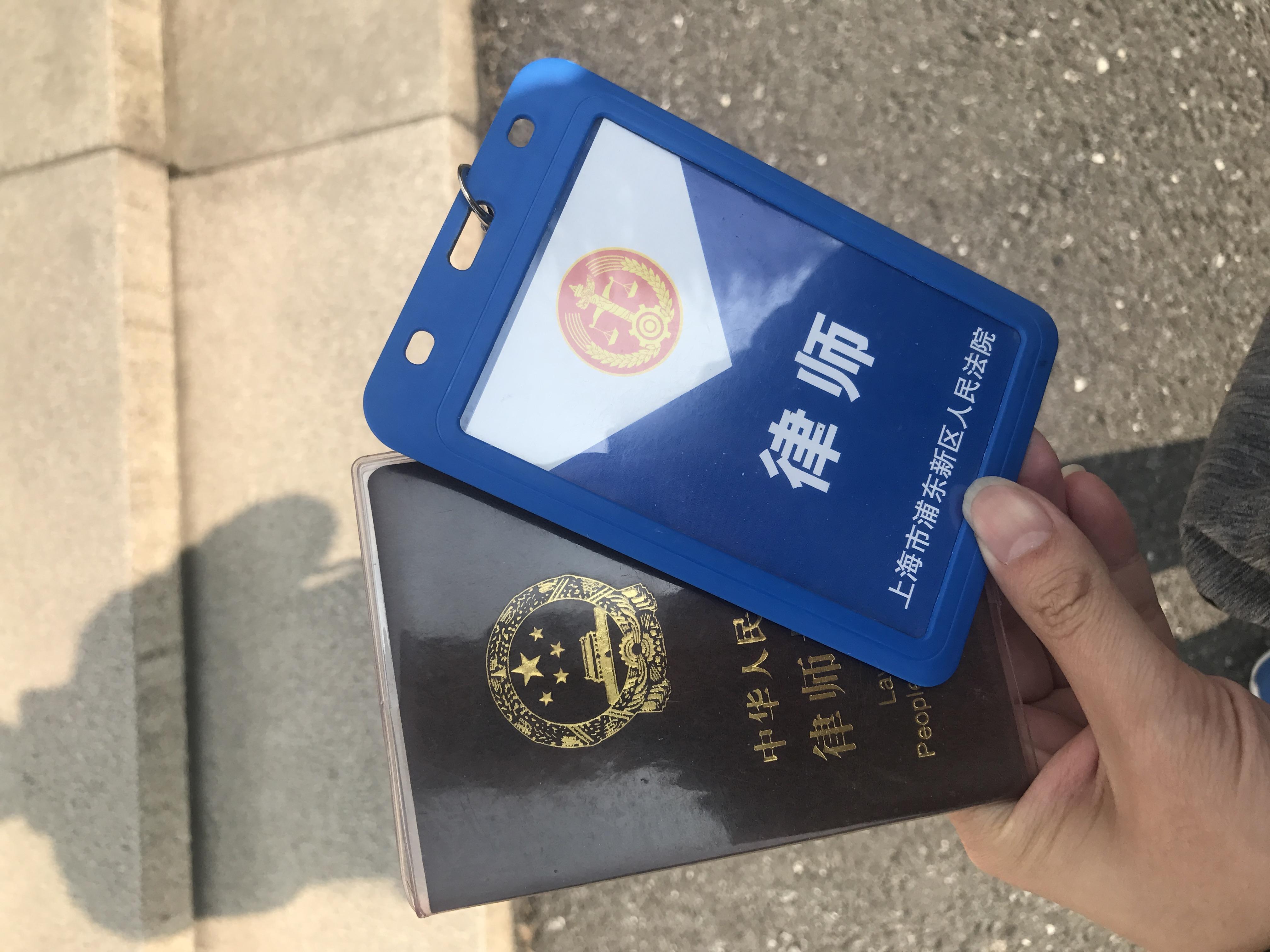 马俊哲律师参与上海浦东法院案件的办理