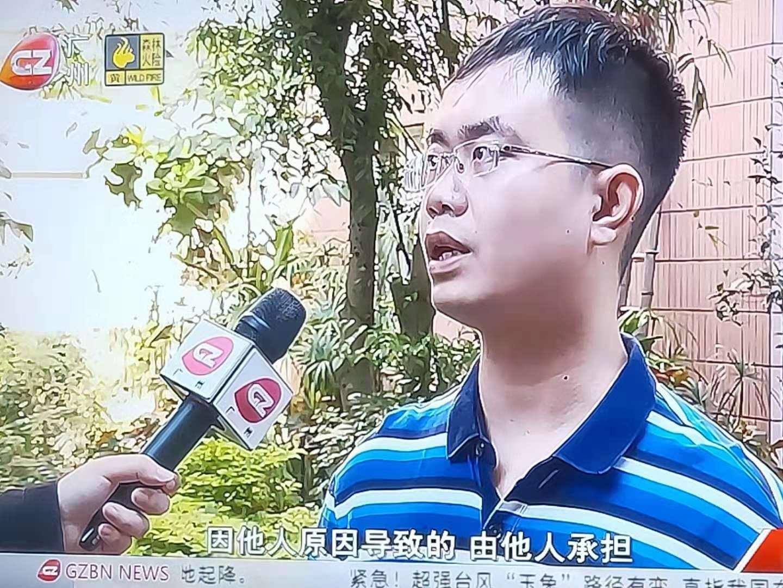 马俊哲律师接受电视台采访2