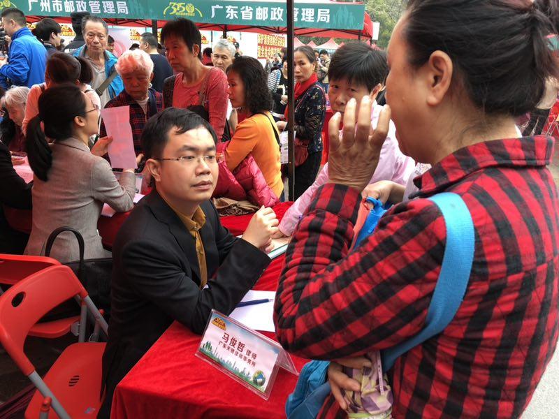 马俊哲律师接受群众的法律咨询