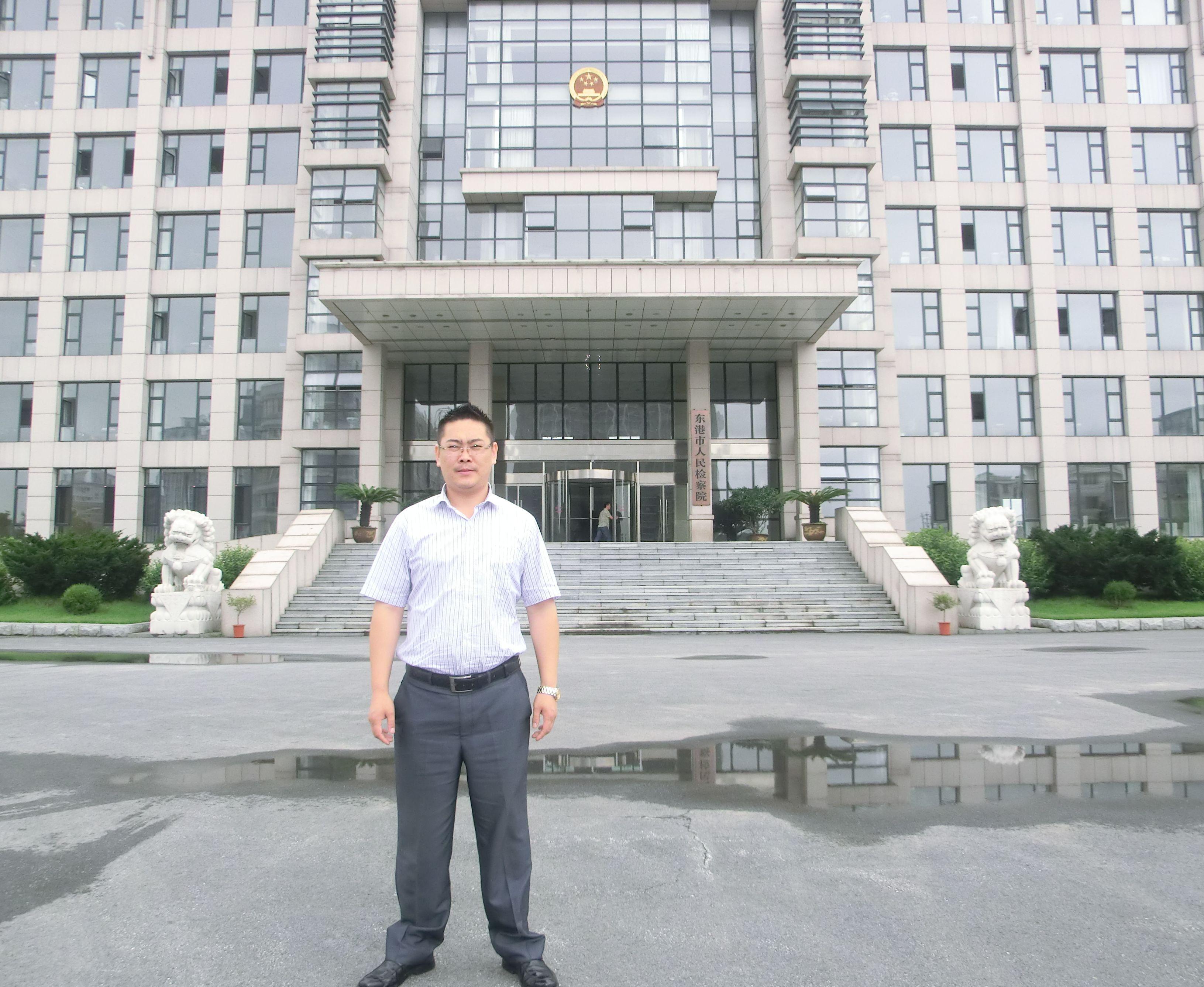 邹广杰律师在丹东东港人民检察院办案