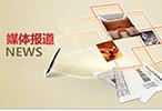 """上海首例""""伪基站""""案一审宣判 主犯获刑3年"""