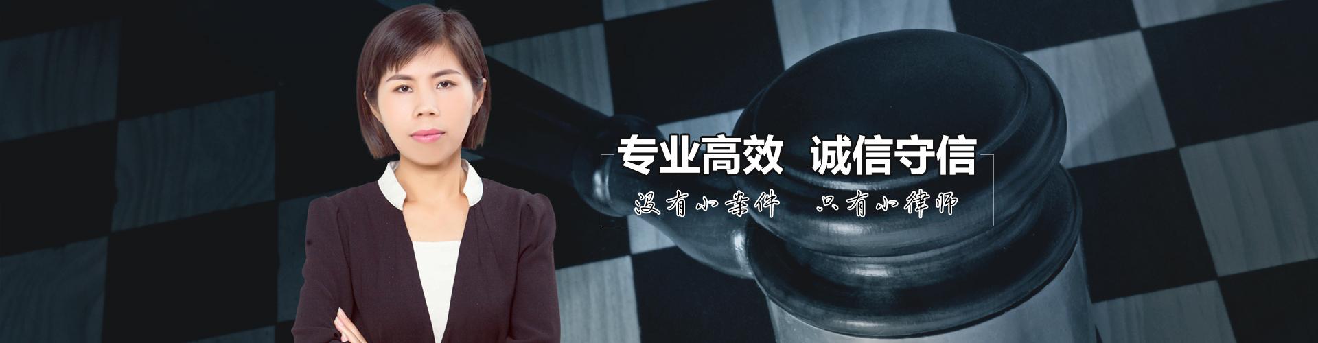 周艳军律师
