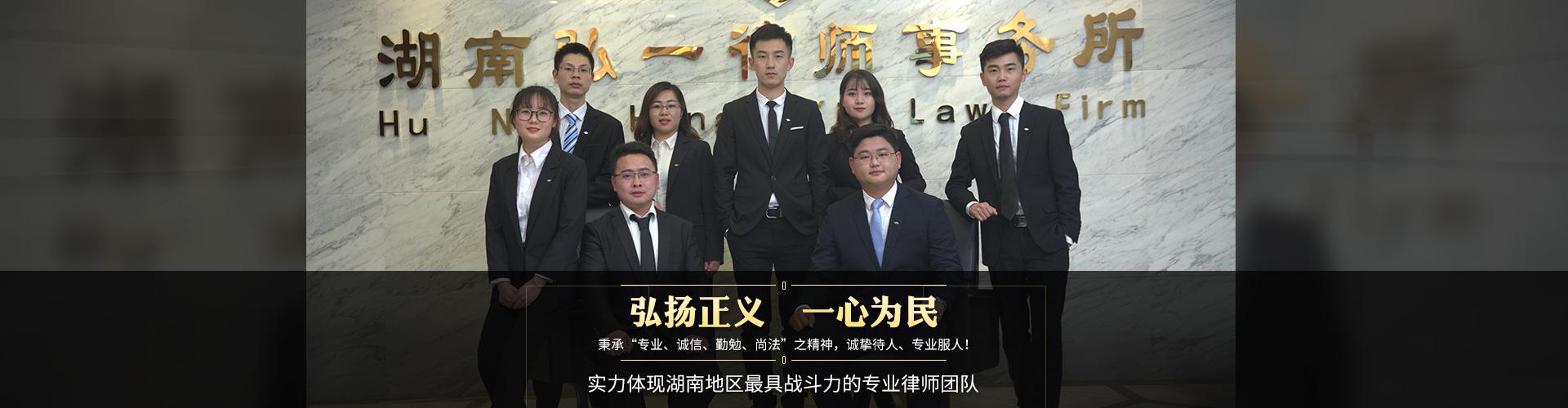 李璐律师团队