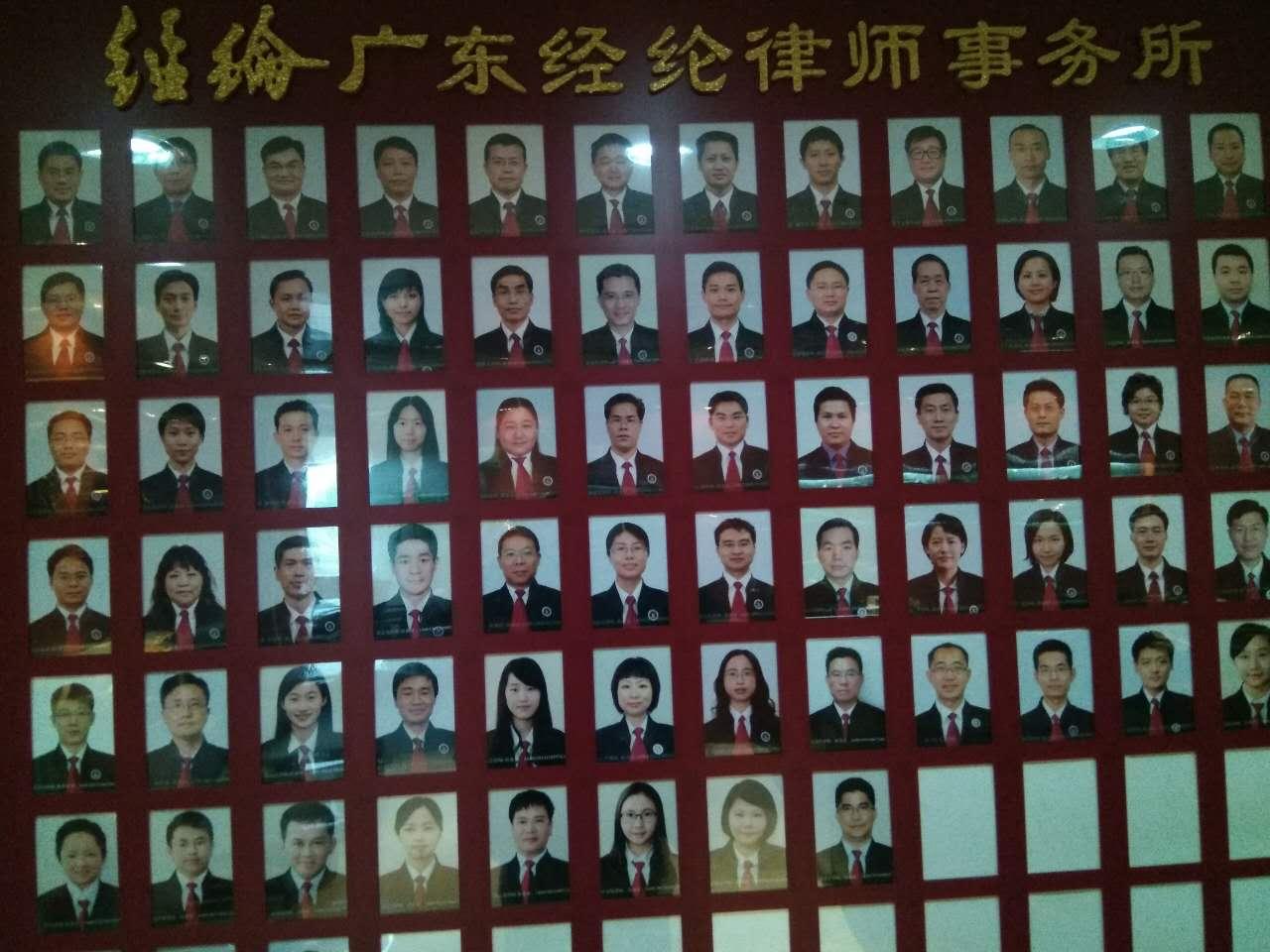 广州知名房产专业律师_二手房买卖交易纠纷咨询 - 广州房产律师网