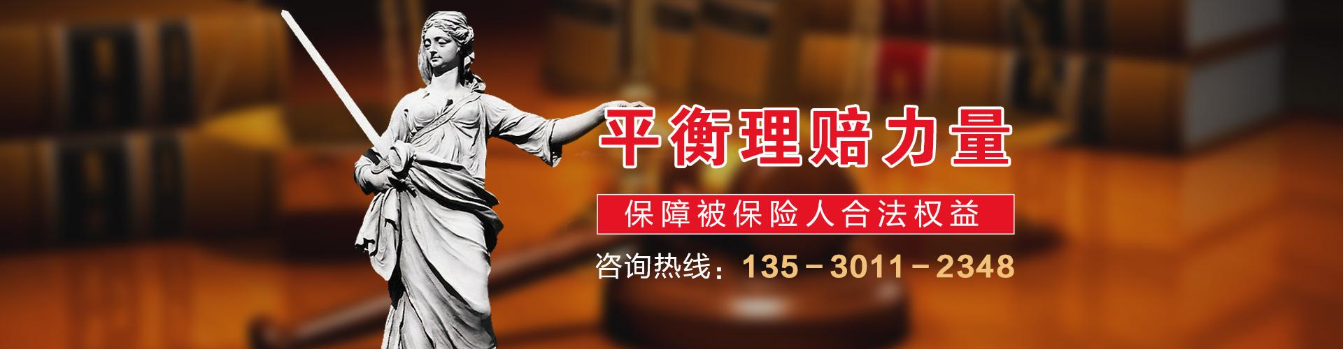 广东庞琨律师
