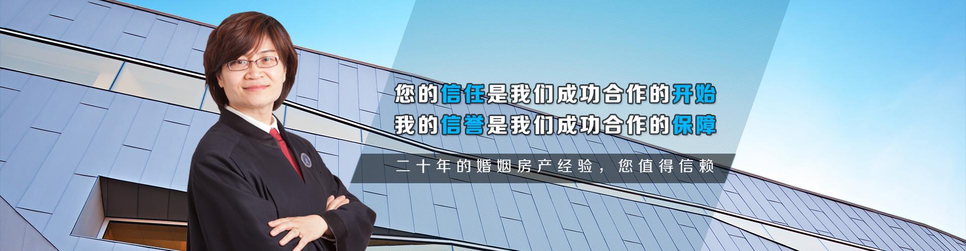 北京李春艳律师