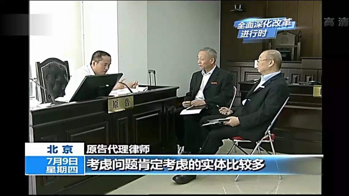 CCTV-1报道杨武成律师代理案件
