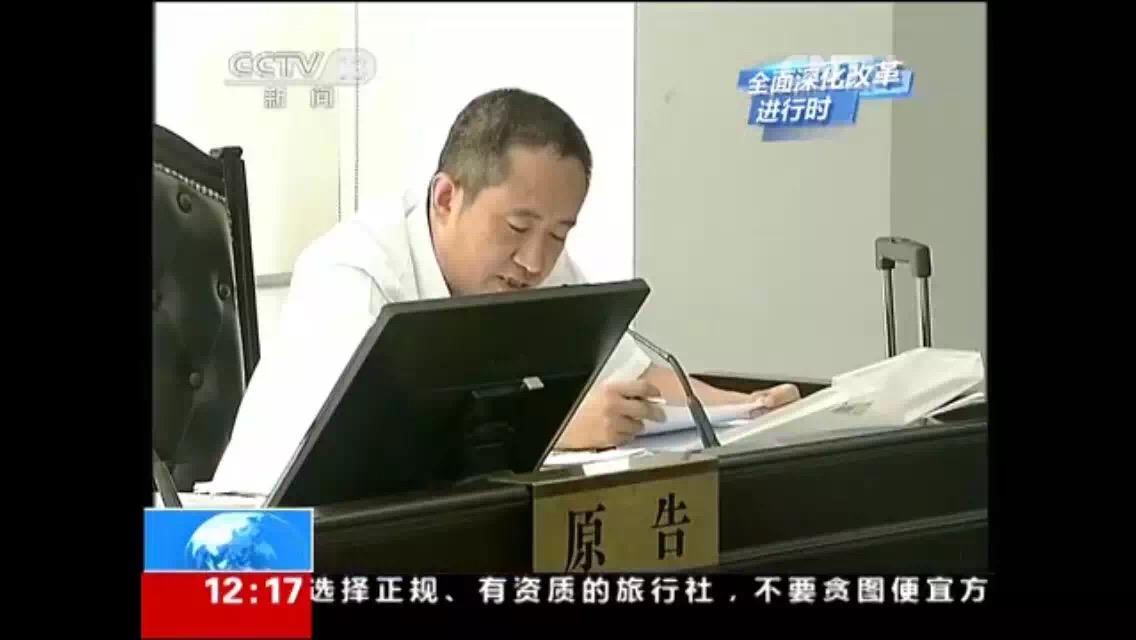 中央电视台报道杨武成律师庭审画面