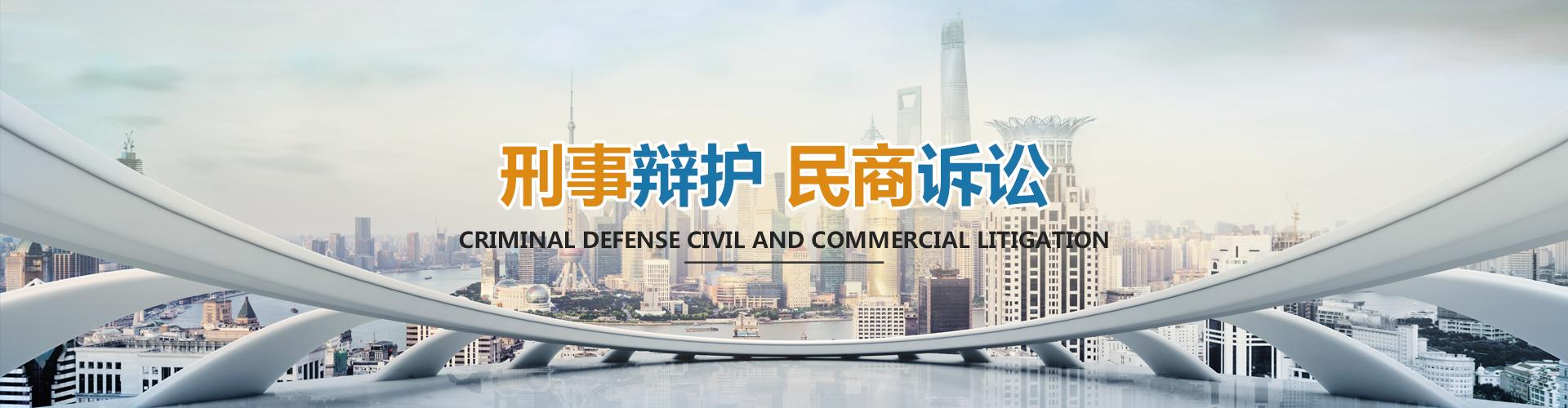 杨武成律师网