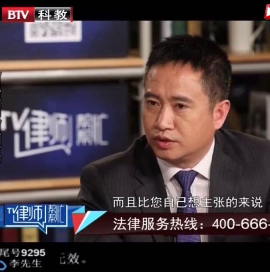 杨武成律师在北京电视台做节目