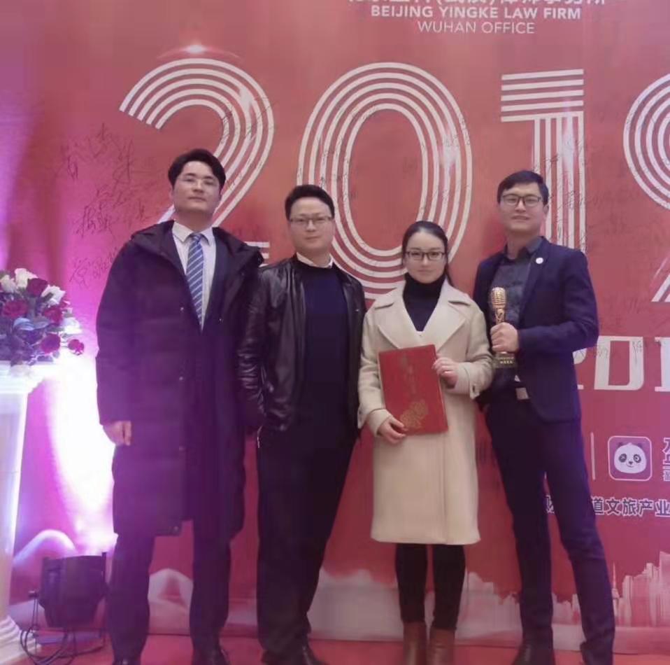 郑学知律师团队