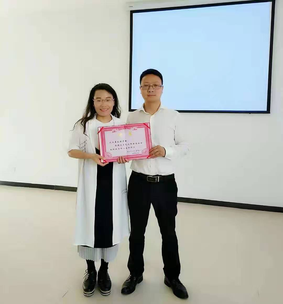 郑学知律师受聘为武汉妇女儿童保护组织公益律师