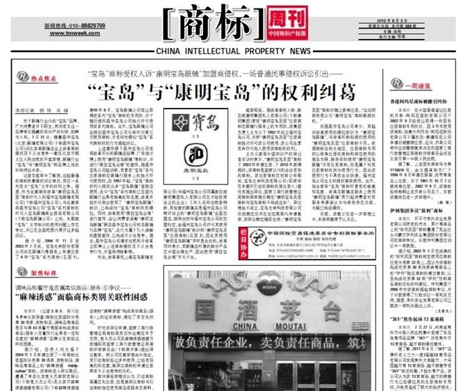 郑律师案件被媒体报道