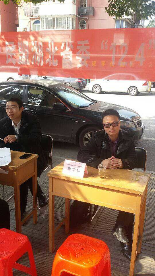 郑律师参与民盟省委社区送法公益行