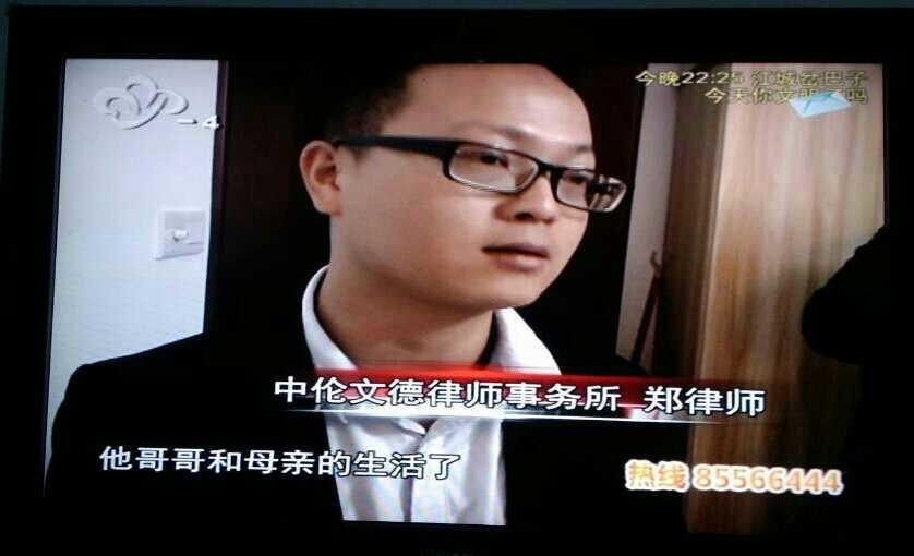 郑律师为武汉电视台江城岔巴子节目做嘉宾