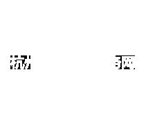 杭州离婚律师服务