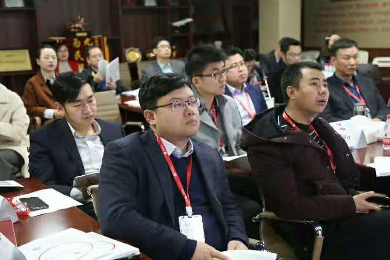 周晓林主任参加第二期投融资精品培训课程