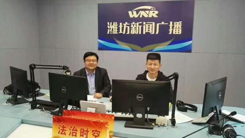 周晓林主任参加潍坊新闻节目录制