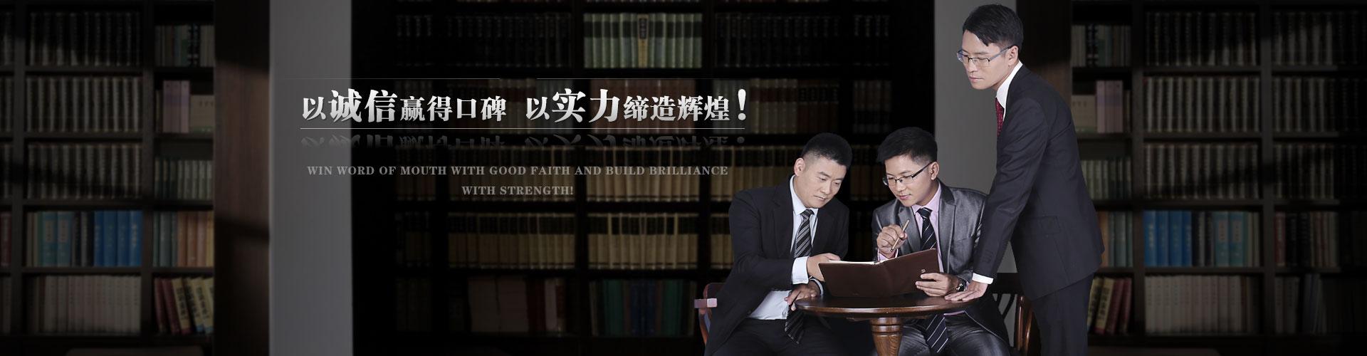 何晓东律师3