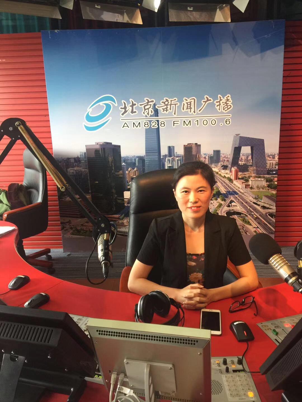北京广播电台《警法在线》栏目特邀点评嘉宾