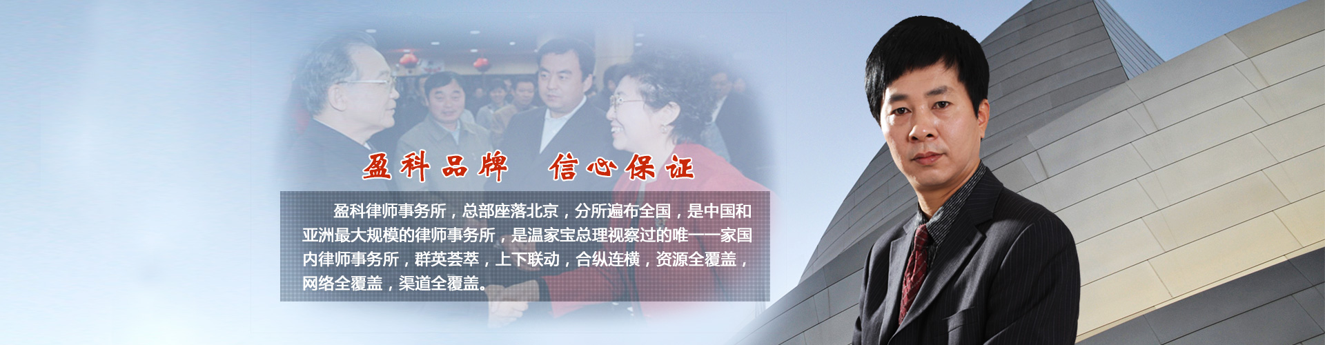 广州李文涛律师2
