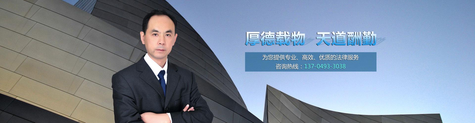 辽宁杨光律师