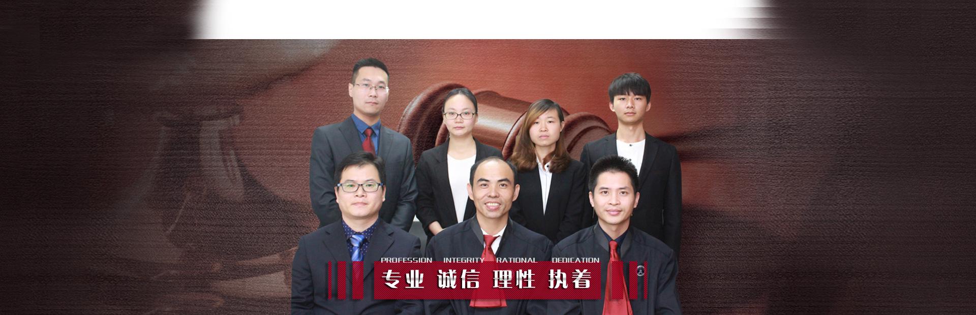 福建张全明律师1