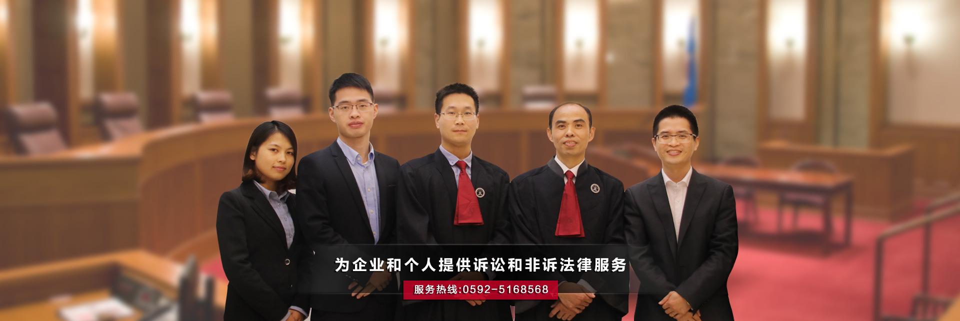 福建张全明律师2